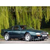 Поколение Aston Martin Virage I купе