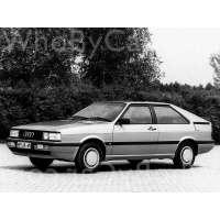 Поколение Audi Coupe I (B2) рестайлинг