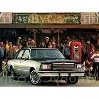 Поколение автомобиля Chevrolet Malibu IV
