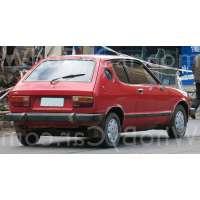 Поколение Daihatsu Charade I 3 дв. хэтчбек
