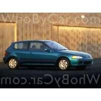 Поколение Honda Civic V 3 дв. хэтчбек
