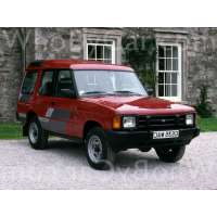 Поколение Land Rover Discovery I 3 дв. внедорожник