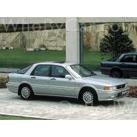 Поколение Mitsubishi Galant VI 5 дв. хэтчбек