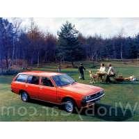 Поколение Mitsubishi Galant III 5 дв. универсал