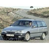 Поколение Opel Omega A 5 дв. универсал
