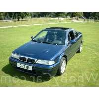 Поколение Rover 200 II (R8) купе