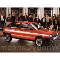 Поколение SEAT Ibiza I 5 дв. хэтчбек