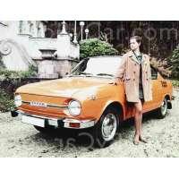 Поколение Skoda 100 Series I купе