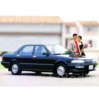 Поколение Toyota Carina V (T170) седан