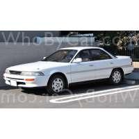 Поколение Toyota Corona IX (T170) седан-хардтоп