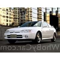 Поколение Toyota Corolla VIII (E110) купе