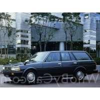 Поколение Toyota Mark II V (X70) 5 дв. универсал