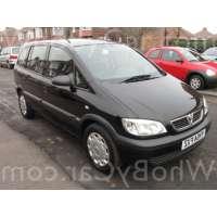 Поколение Vauxhall Zafira A