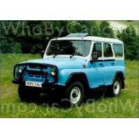 Поколение УАЗ 3151 5 дв. внедорожник