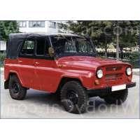 Поколение УАЗ 3151 открытый внедорожник
