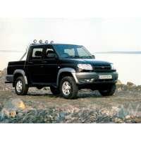 Поколение УАЗ Pickup I
