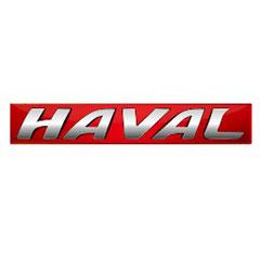 Модели автомобилей Haval (Хавал)