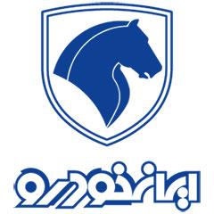 Iran Khodro (Иран Ходро)