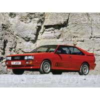 Модель Audi Quattro