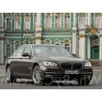 Модель BMW 7er