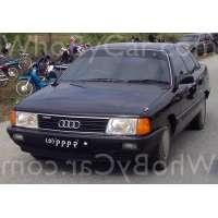 Поколение FAW Audi 100