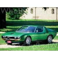 Модель Alfa Romeo Montreal