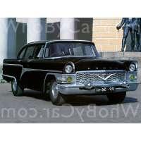 Поколение ГАЗ 13 «Чайка»