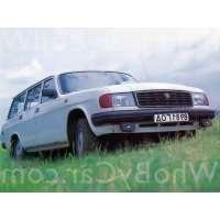Модель ГАЗ 31029 «Волга»