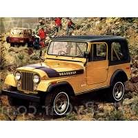 Поколение Jeep CJ