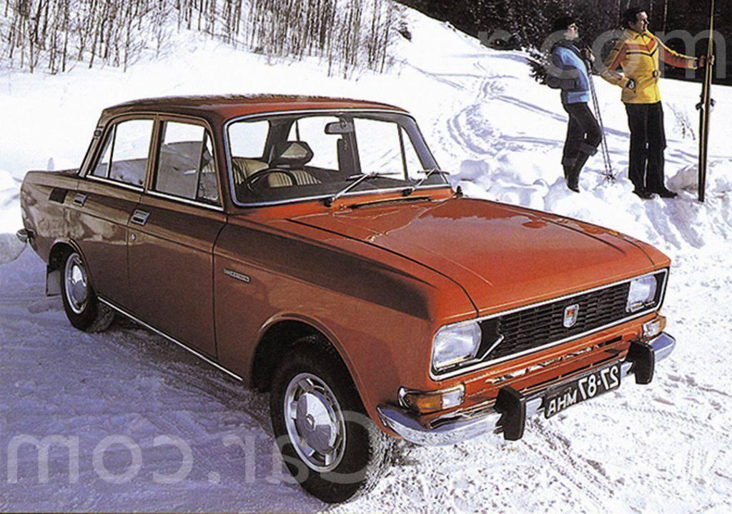 Москвич 2138