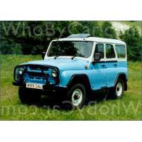 Модель УАЗ 3151